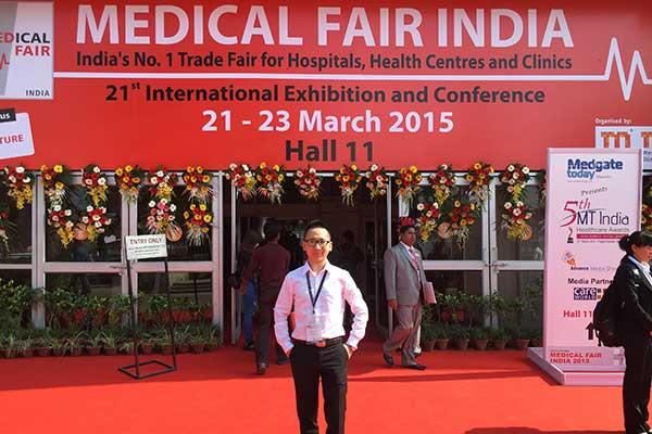 印度医疗展会