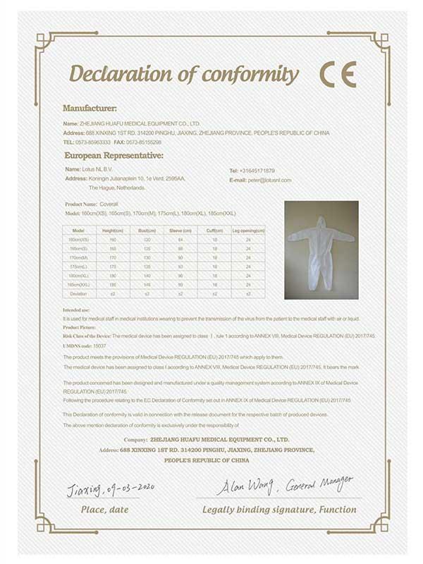 医用隔离衣CE证书